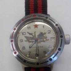 Relojes automáticos: RELOJ RUSO AUTOMÁTICO. Lote 81643524