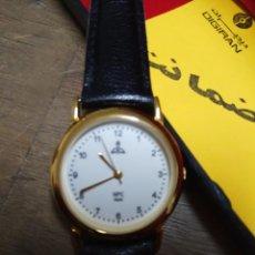 Relojes automáticos: RELOJ NPC IRAN QUARTZ FUNCIONANDO PUBLICIDAD NATIONAL PETROCHEMICAL COMPANY. Lote 85923500