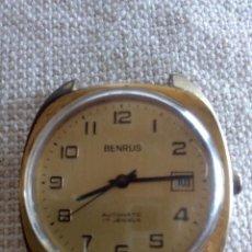 Relojes automáticos: RELOJ AUTOMÁTICO BENRUS. Lote 86034152