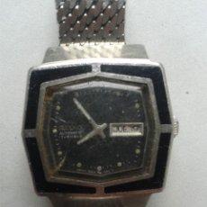 Relojes automáticos: RELOJ AUTOMÁTICO DE DAMA. MARCA SEIKO.. Lote 86721816