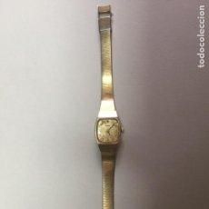 Relojes automáticos: PULSAR. RELOJ DE SEÑORA. CUARZO. FUNCIONANDO.. Lote 88344063