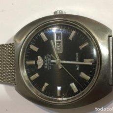 Relojes automáticos: RELOJ RICOH AUTOMÁTICO EN ACERO COMPLETO EN FUNCIONAMIENTO . Lote 103447007