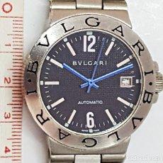 Relojes automáticos: RELOJ DE CABALLERO AUTOMATICO.. Lote 118483503