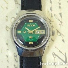 Relojes automáticos: VINTAGE RELOJ RICOH SUIZO AUTOMATICO AÑOS 70.. COMO NUEVO. SALIDA 0,01 EUROS.. Lote 130712064