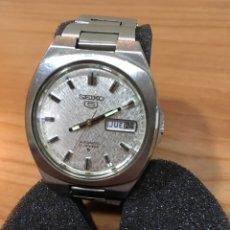 Relojes automáticos: RELOJ AUTOMÁTICO SEIKO 5. Lote 133648822