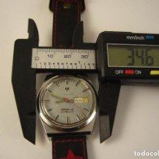 Relojes automáticos: RELOJ NIVADA AUTOMÁTICO, NO FUNCIONA. Lote 147152286
