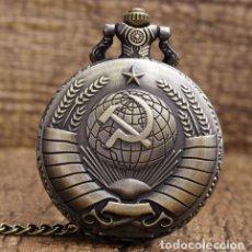 Relojes automáticos: RELOJ DE BOLSILLO EN BRONCE ANTIGUO CON EMBLEMA URSS. Lote 153675214