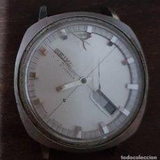 Relojes automáticos: ANTIGUA MAQUINARIA RELOJ SEIKO PARA REPARACION O DESPIECE. Lote 168750808