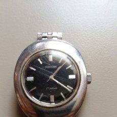 Relojes automáticos: RELOJ DE PULSERA RICOH 17 JEWELS JAPAN NUMERADO. Lote 169384700