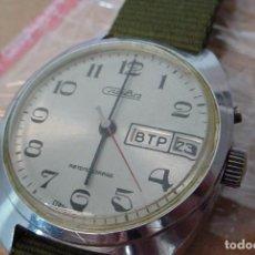 Relojes automáticos: RELOJ RUSO SLAVA AUTOMATICO. Lote 171697200