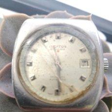 Relojes automáticos: INCITUS AÑOS 70. Lote 175894252