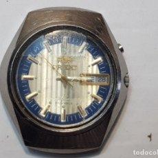 Relojes automáticos: RELOJ ANTIGUO CABALLERO ORIENT AUTOMATIC 21 JEWELS FUNCIONANDO. Lote 181861685