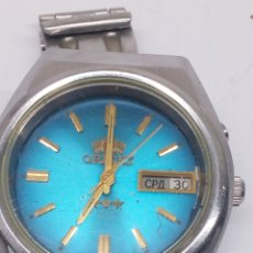 Relojes automáticos: RELOJ ORIENT AUTOMÁTICO. Lote 184527678