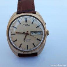 Relojes automáticos: RELOJ RUSO SIAVA URSS- ORO CHAPADO AU 1 -27 RUBÍES-AUTOMATICOS. Lote 194203105