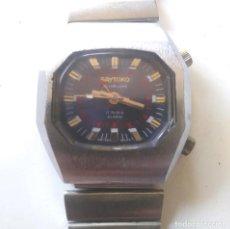Relojes automáticos: SAYTOKO SUIZO RELOJ PULSERA CON ALARMA, AÑOS 60 FUNCIONA. MED 40 MM SIN CONTAR CORONA. Lote 195359966