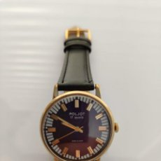 Relojes automáticos: RELOJ RUSO POLJOT URSS- ORO CHAPADO AU , 17 RUBÍES-AUTOMATICO. Lote 195476807