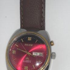 Relojes automáticos: RELOJ RICOH AUTOMÁTICO VINTAGE PRECIOSO. Lote 205863941