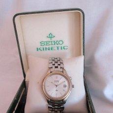 Relojes automáticos: RELOJ AUTOMATICO SEIKO KINETIC EN ESTUCHE. Lote 207661312