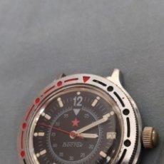 Relojes automáticos: RELOJ RUSO VOSTOK AUTOMATICO. Lote 210229455