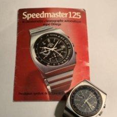 Relojes automáticos: OMEGA ACERO SPEEDMASTER 125. Lote 226669100