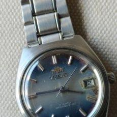 Relojes automáticos: RELOJ ORIENT 17 RUBIES MECANICO A CUERDA 48320. Lote 233132235
