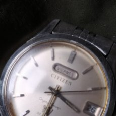Relojes automáticos: VINTAGE CITIZEN CRISTAL 7 AUTOMATICO DE 33 RUBIES. Lote 241031280