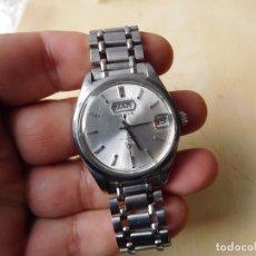 Relojes automáticos: RELOJ AUTOMÁTICO DE LA MARCA CITIZEN MODELO AUTODATER 7. Lote 241919050