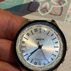 Relojes automáticos: PRECIOSO RELOJ RAKETA 24 HORAS MOVIMIENTO 2623H RELOJ HORA MUNDIAL DOBLE CORONA URSS. Lote 260437125