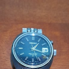 Montres automatiques: SEIKO BELL MATIC VINTAGE. Lote 267847834
