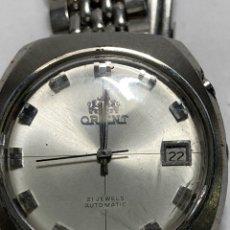 Relojes automáticos: RELOJ ORIENT AUTOMÁTICO 21 JEWELS EN ACERO Y EN FUNCIONAMIENTO. Lote 277758413