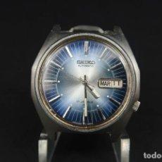 Relojes automáticos: ANTIGUO RELOJ DE PULSERA AUTOMATICO SEIKO. Lote 278535553