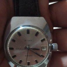 Relojes automáticos: ANTIGUO RELOJ MARCA OSCAR 30 RUBIS CON CALENDARIO AUTOMÁTICO FUNCIONANDO. Lote 285169043