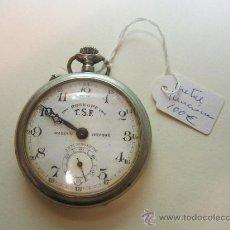 Relojes de bolsillo: RELOJ DE BOLSILLO ROSKOPF. Lote 31714361