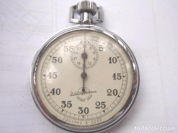CRONÓGRAFO SOVIETICO .MADE IN URSS.FUNCIONA (Relojes - Bolsillo Carga Manual)