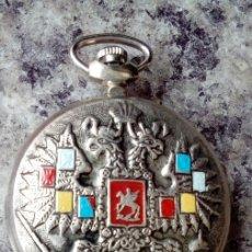 Relojes de bolsillo: ANTIGUO RELOJ DE BOLSILLO RUSO DE LA MARCA MOLNIJA CON ESCUDOS DE ARMAS RUSO Y POLACO AÑOS 60. Lote 67724697