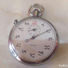 Relojes de bolsillo: CRONOMETRO ANTIGUO ROCAR FUNCIONANDO. Lote 89760728