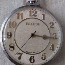 Relojes de bolsillo: PRECIOSO Y ELEGANTE RELOJ DE BOLSILLO RUSO DE LOS AÑOS 60/70 MARCA RAKETA. Lote 105330776