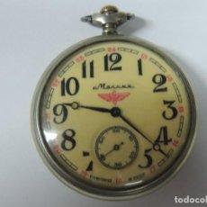 Relojes de bolsillo: ANTIGUO RELOJ DE CURDA MARCA MOLNIA REVISADO FUNCIONA TAPA ORIGINAL TREN BUEN ESTADO RUSIA USSR. Lote 112748055