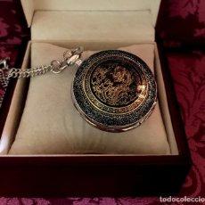 Relojes de bolsillo: RELOJ DE BOLSILLO CON GRABADO DRAGON Y AVE FENIX.. Lote 139230670