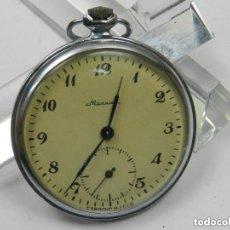 Relojes de bolsillo: ANTIGUO RELOJ DE CUERDA MARCA MOLNIA RUSIA USSR. Lote 140476138