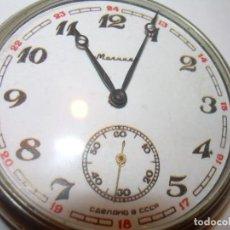 Relojes de bolsillo: ANTIGUO RELOJ DE BOLSILLO CARGA MANUAL.....CCCP. RUSIA.. Lote 147998966