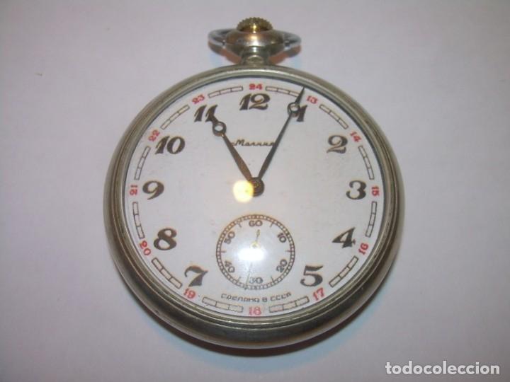 Relojes de bolsillo: ANTIGUO RELOJ DE BOLSILLO CARGA MANUAL.....CCCP. RUSIA. - Foto 6 - 147998966
