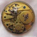 Relojes de bolsillo: MOVIMIENTO RELOJ DE BOLSILLO MUY ANTIGUO A REPETICIÓN GRANDE. Lote 153976810