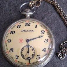 Relojes de bolsillo: ANTIGUO RELOJ DE BOLSILLO RUSO DE LA MARCA MOLNIJA AÑOS 60 CON IMAGEN DE UNA CARAVELA O FRAGATA. Lote 160240278