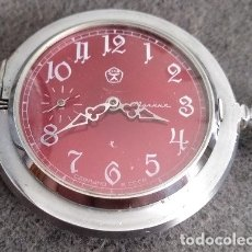 Relojes de bolsillo: ANTIGUO RELOJ DE BOLSILLO RUSO DE LA MARCA MOLNIJA CON TAPA FLORAL EN RELIEVE AÑOS 60 18 RUBIES. Lote 210575761