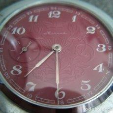 Relojes de bolsillo: ANTIGUO RELOJ DE BOLSILLO RUSO MOLNIJA AÑOS 60 CON 18 RUBIES ESFERA EN COLOR CON DIBUJO EN RELIEVE. Lote 193206731