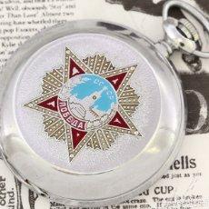 Relojes de bolsillo: RELOJ DE BOLSILLO RUSO MOLNIJA EDICION ESPECIAL USSR LA GRAN GUERRA 1941-1945 SEGUNDA GUERRA MUNDIAL. Lote 162052390