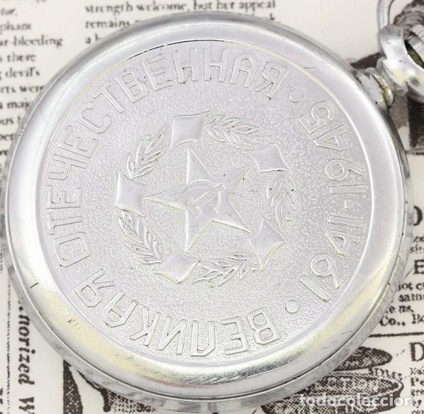 Relojes de bolsillo: RELOJ DE BOLSILLO RUSO MOLNIJA EDICION ESPECIAL USSR LA GRAN GUERRA 1941-1945 SEGUNDA GUERRA MUNDIAL - Foto 4 - 162052390