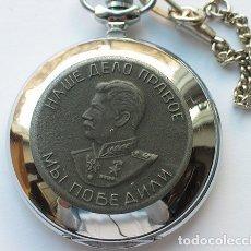 Relojes de bolsillo: RELOJ DE BOLSILLO MOLNIJA EDICION ESPECIAL 50 ANIVERSARIO DE LA VICTORIA DE RUSIA CON STALIN. Lote 162694318