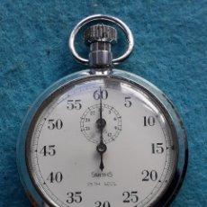 Relojes de bolsillo: CRONÓMETRO MECÁNICO ANTIGUO. MARCA SMITHS. Lote 175714737